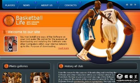 篮球生涯俱乐部网页模板