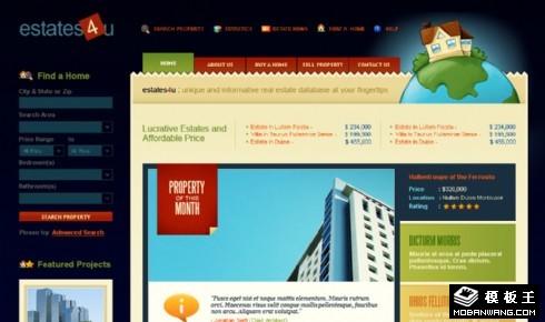 深蓝高级房地产服务网页模板