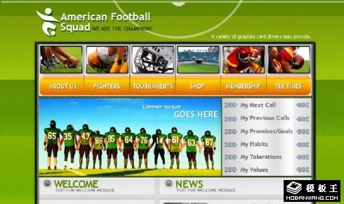 橄榄球球队介绍网页模板