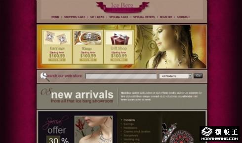 冰封首饰产品网页模板