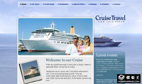 海上邮轮旅行网页模板