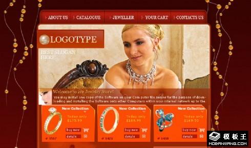 暗红奢华珠宝网页模板