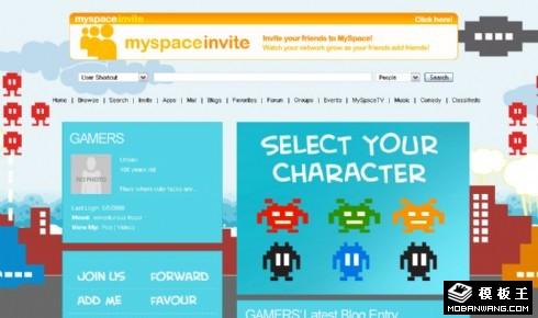游戏信息日志网页模板