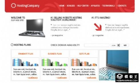 服务器IDC公司网页模板