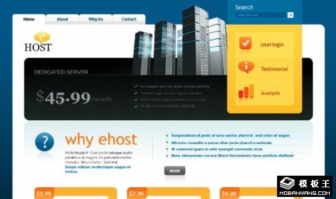 主机空间促销网页模板