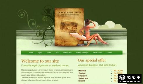 绿色旅游区介绍网页模板