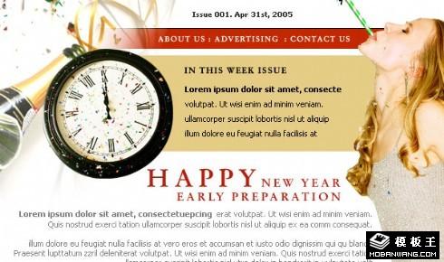 新年派对活动邮件网页模板