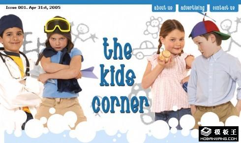 儿童活动园地邮件网页模板