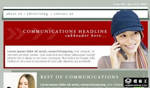 通信信息订阅邮件模板