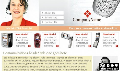 通信设备EDM网页模板