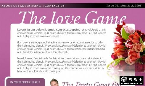 紫色爱的主题邮件网页模板