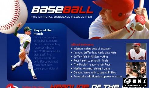 棒球俱乐部动态邮件网页模板