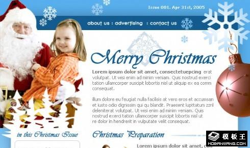 蓝色圣诞快乐邮件网页模板