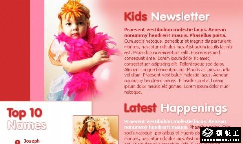 粉红亲子宝贝邮件网页模板