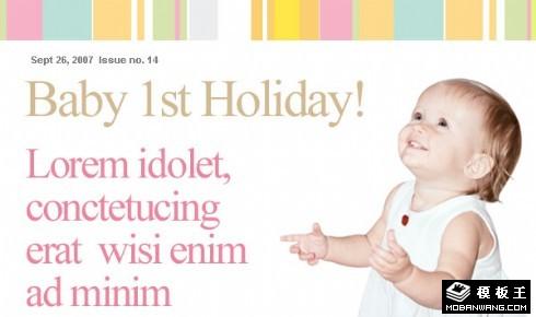 儿童假期玩具EDM网页模板