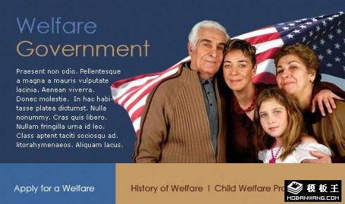 政府福利邮件网页模板