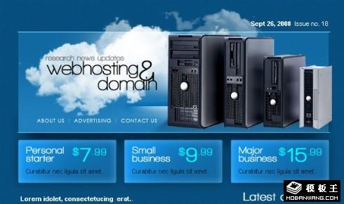 深蓝色域名主机EMD网页模板
