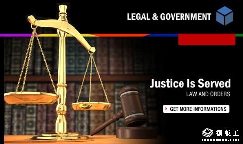 法律正义动态订阅邮件模板