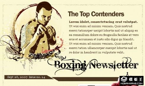 拳击训练馆EDM网页模板