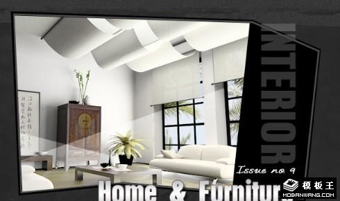 家居空间设计邮件网页模板