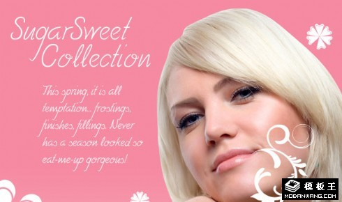 粉红化妆产品EDM网页模板
