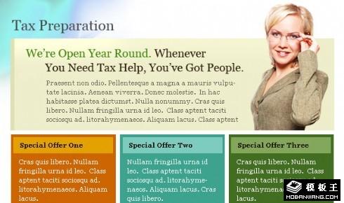 简洁税务动态邮件网页模板