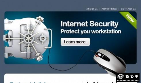 白色404错误页面网页模板