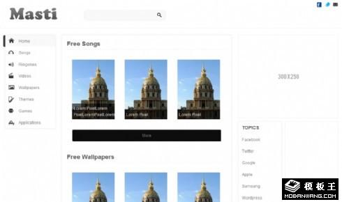 三列综合信息列表网页模板