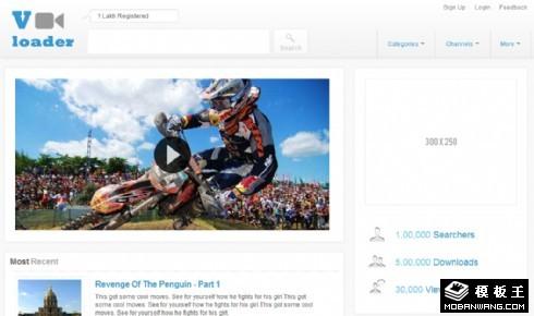 视频信息列表网页模板