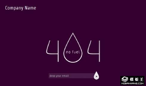 紫色水滴404Error网页模板
