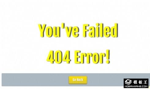 404错误打开失败网页模板