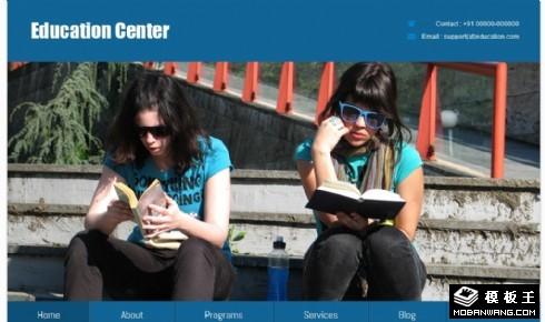 教育中心在线网页模板
