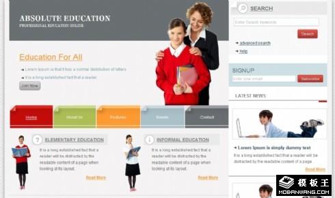 最新学习资讯信息网页模板