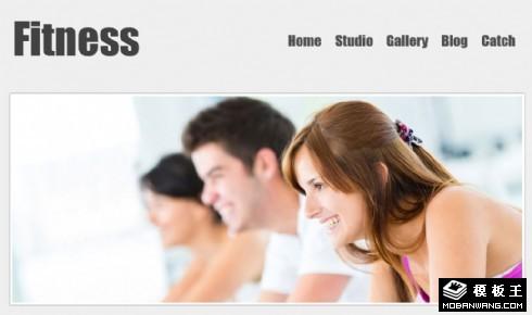 健身运动俱乐部网页模板