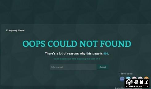 墨绿色404找不到页面网页模板