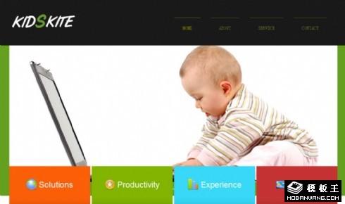 儿童产品解决方案网页模板