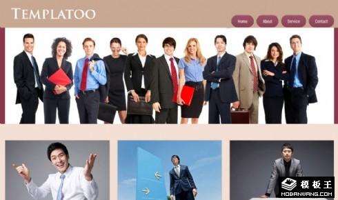 商务风采展示信息网页模板