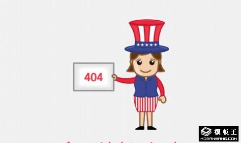 404错误卡通女服务员网页模板