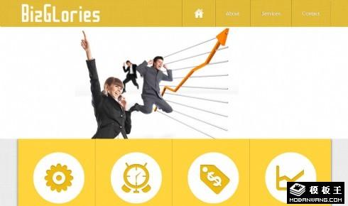 黄色辉煌的商业公司网页模板