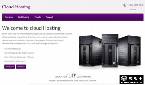 紫色云主机服务网页模板