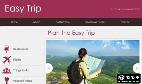 玫红色简单旅行计划网页模板