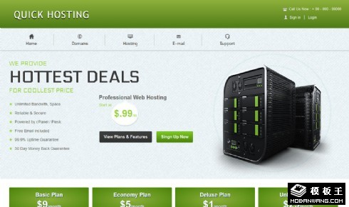 绿色快速主机介绍网页模板