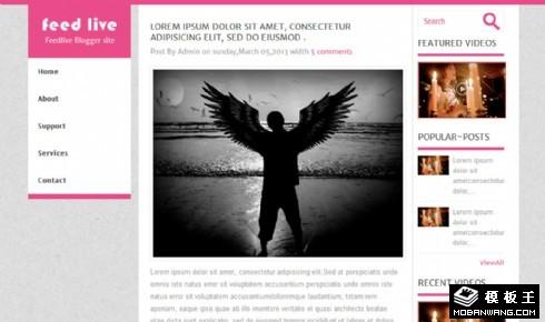 粉红三列blog网页模板