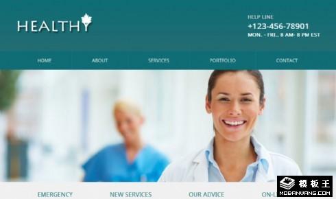 医疗康复中心网页模板