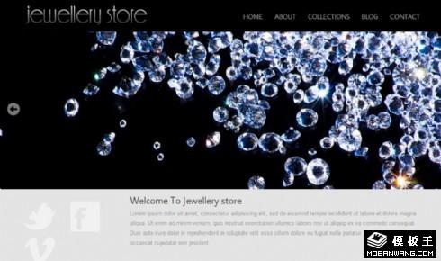 钻石戒指手镯网页模板