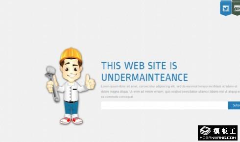 启动网站建设中网页模板
