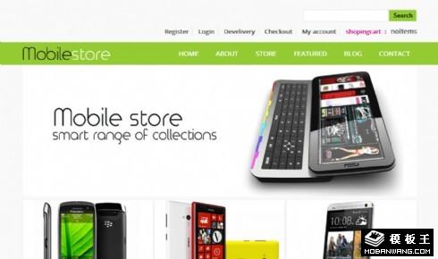 手机销售网店网页模板