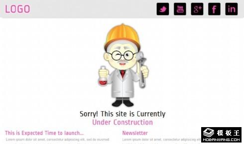 工程师正在建设网站中网页模板