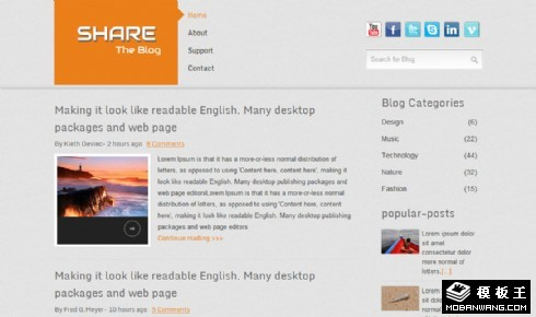 旅行快乐分享日志网页模板