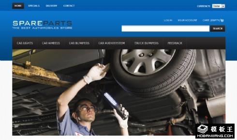 汽车配件销售网页模板